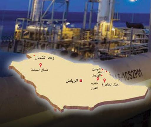 Photo of الجافورة من صحراء مترامية الأطراف الى أهم مركز لصناعة الغاز في المملكة